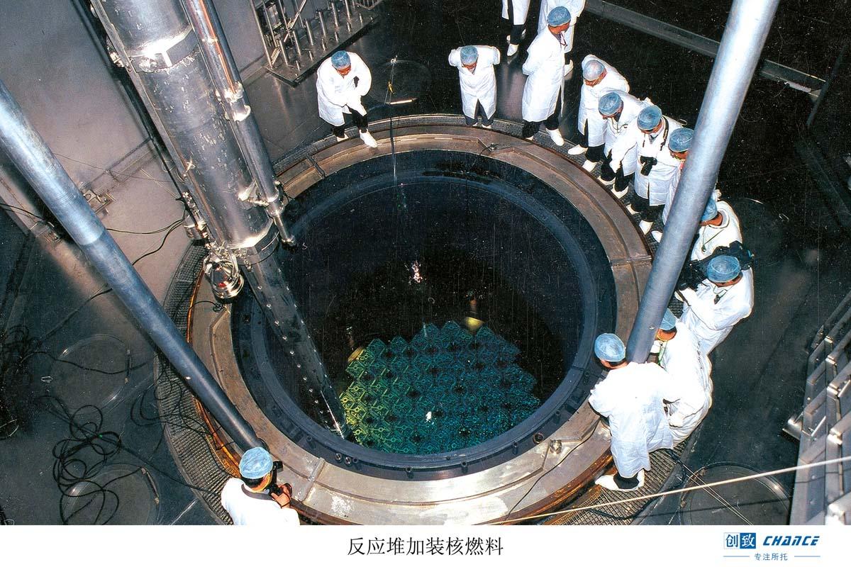中国核研究取得重大突破 铀利用率提升60倍