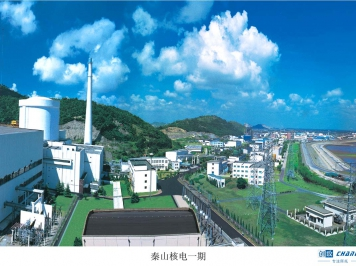 秦山一期核电站