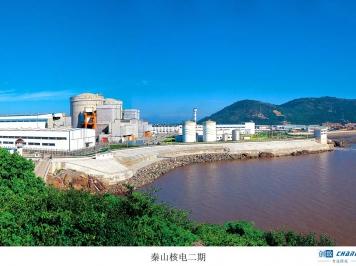 秦山二期核电站
