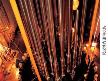 国际原子能机构燃料银行取得新进展